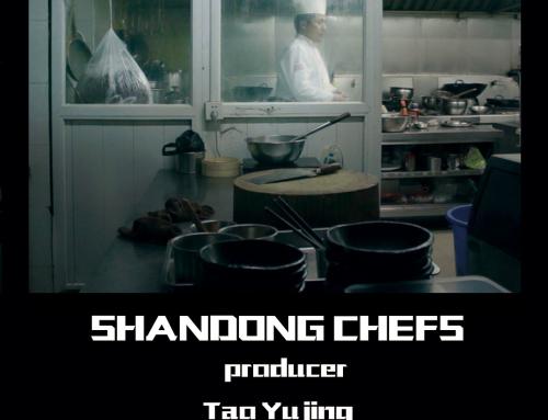 厨师在山东