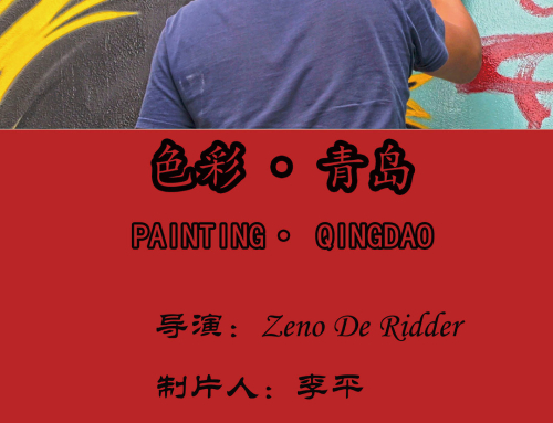 Painting Qingdao