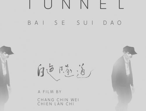 《白色隧道》