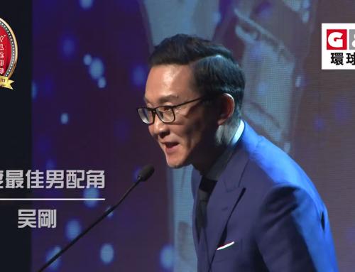 第十三屆中美電影節年度最佳男配——吴刚
