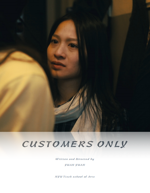 Customers Only