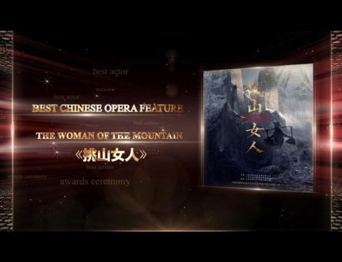 年度最佳戲曲電影 – 挑山女人 – 白蛇之戀