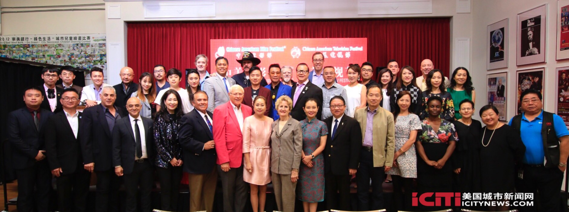 Chinese American Film Festival - The 15th Chinese American Film ...