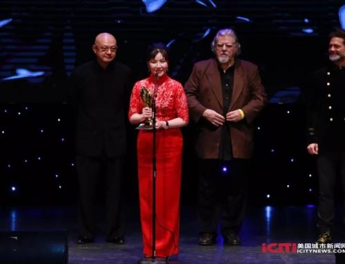 """2019第十五届中美电影节""""金天使""""奖中华文化传播大使"""
