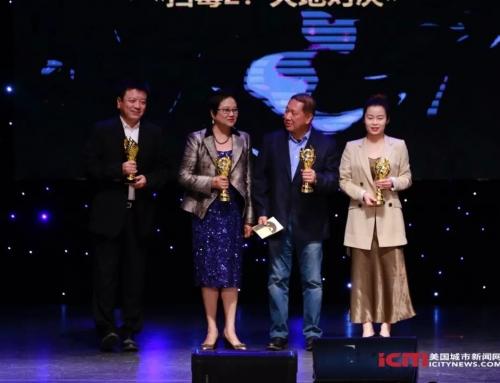 """2019第十五届中美电影节""""金天使""""奖年度优秀电影1-4部"""