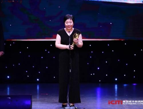 """2019第十五届中美电影节""""金天使""""奖度最佳中美合拍动画片–《白蛇:起源》"""