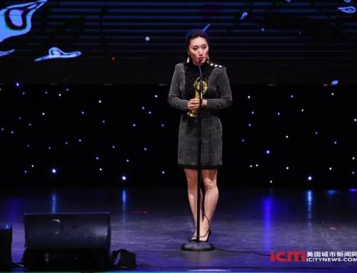 2019中美电影节年度最佳女配角