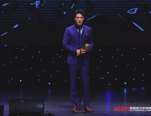 2019中美电影节年度最佳男配角
