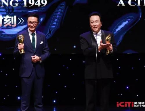 2019中美电影节最佳男主角