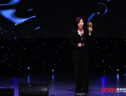 2019中美电影节最佳女主角