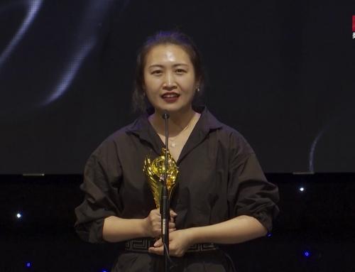 2019中美电影节年度最佳新晋导演奖
