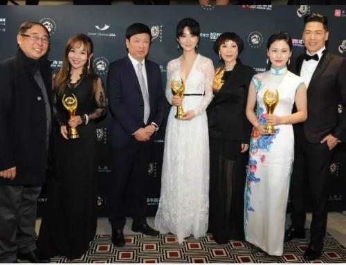 """2019第十五届中美电影节""""金天使""""奖最佳新人作曲-最佳新人演员"""