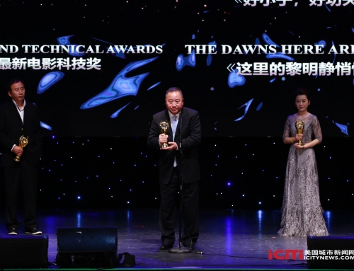 """2019第十五届中美电影节""""金天使""""奖年度最佳儿童电影–年度最佳电影科技奖"""